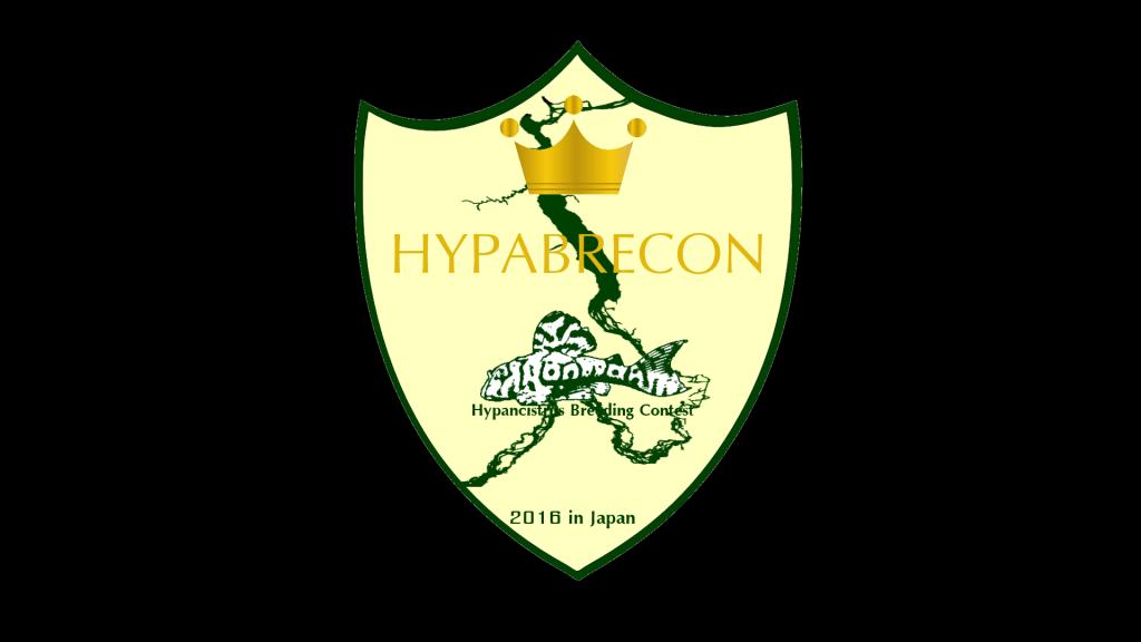 正式採用ロゴ